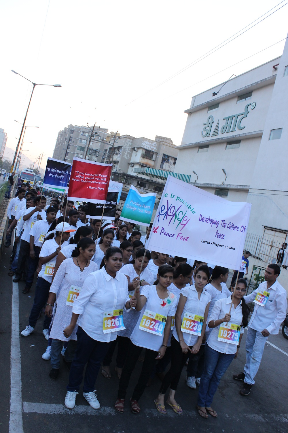 YPF Vasai-Virar  Activity (2)